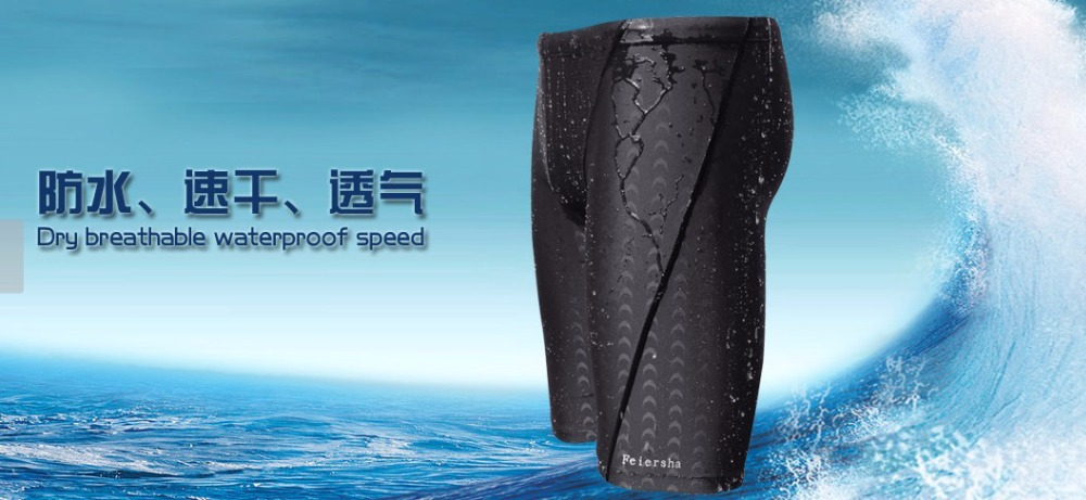 Shark Swimming Trunks Men Spring Seasons Sharkskin Men's Swimming - Kunst, håndverk og sying - Bilde 5