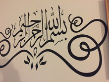 Islam Wall Stickers Home Decorations Muslim Bedroom Mosque Mural Art  Vinyl Decals God Allah Bless Quran Arabic Quotes