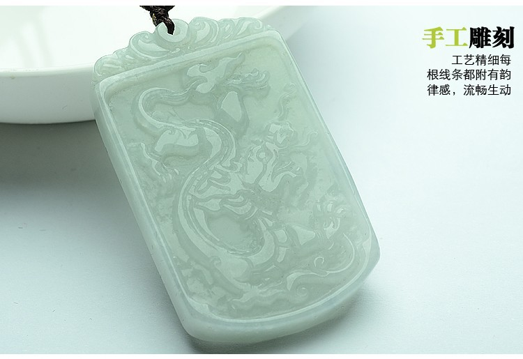 Natural a yu Dragon Pendant in authentic Burma yu dragon universal yu pendant yu gifts for men and women/ natural jadeite dragon brand lace jade pendant zodiac dragon transshipment yu pei jade pendant necklace for women and men