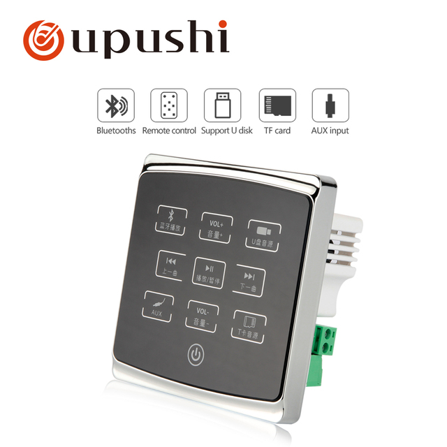 Oupushi A1  Smart Home Music System Wall Pad light control Buletooth MIni USB Amplifier With TF Crd, Remote Control, Ceiling
