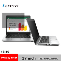 17 inch Privacy Filter LCD Screen Protective film for 16:10 Laptop 14 7/16 wide x 9 high (367mm*229mm)