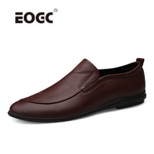 Купить с кэшбэком New Leather Shoes Men's Flats, Design Style Men Shoes, Fashion Slip On Business Casual Shoes For Men