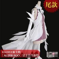 Egoist Guilty Crown THAY ĐỔI EGO Yuzuriha Inori Hoàn Hảo Cosplay Costume Cao Chất Lượng + Miễn Phí Vận Chuyển váy dresses vớ n