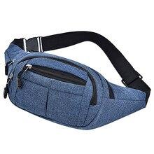Мужские и женские поясные сумки в ретро стиле, Простые Модные Повседневные поясные сумки в стиле Оксфорд для спорта и фитнеса, вместительные сумки