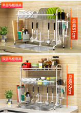 Dish rack drain 304 stainless steel kitchen racks to dry dishes dishes and chopsticks supplies storage box drain bowl shelf double lock hanging rack ldr2001w g r kitchen shelf products containing dishes left to put dish rack