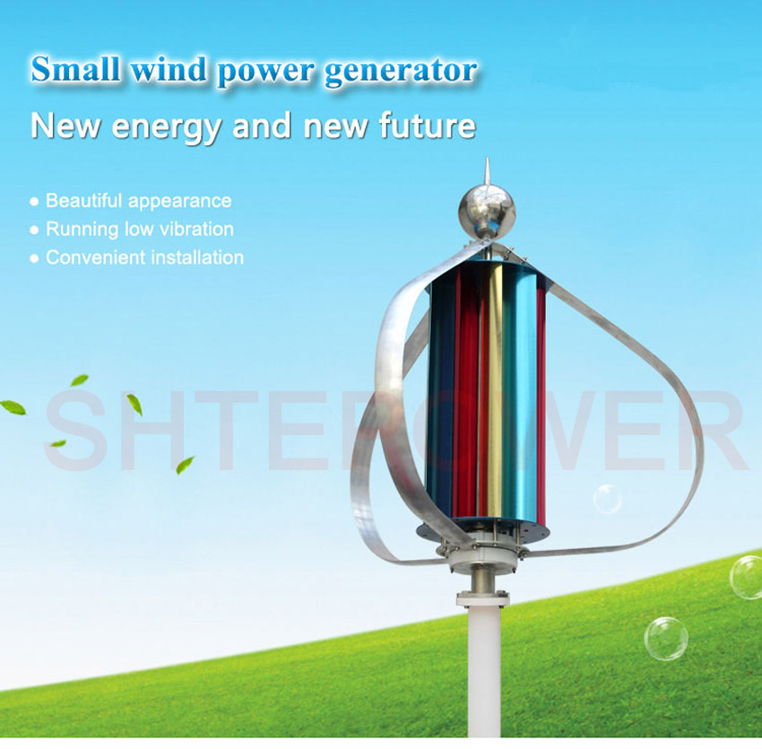 цена на Three phase permanent magnet ac 12V 24V Windmill Generator Vertical Axis 100W Home use wind Turbines