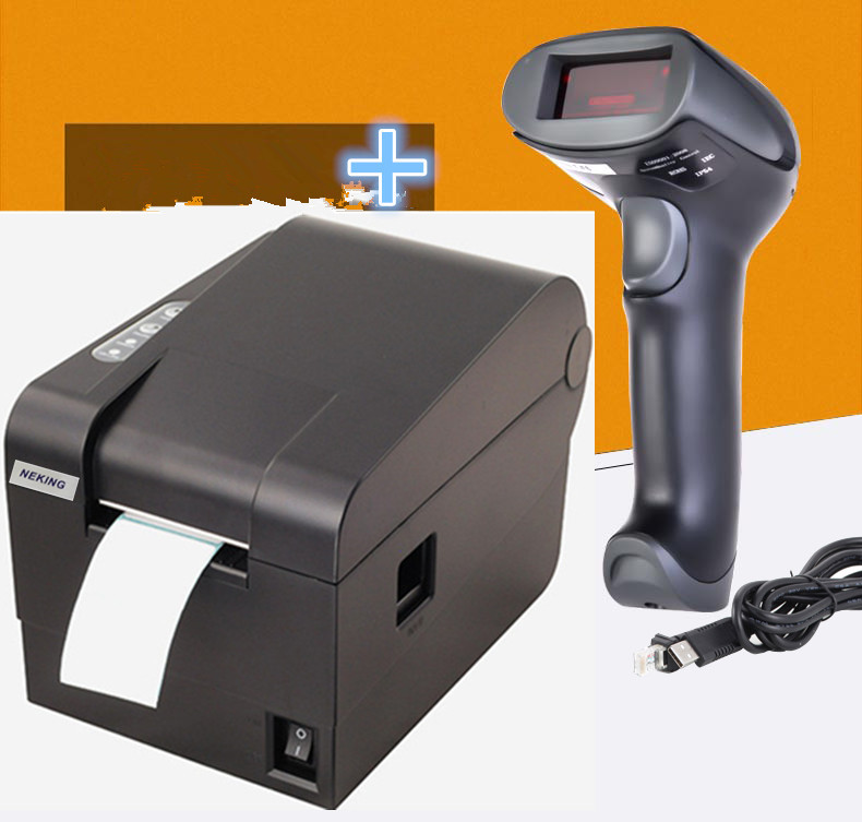 1 Wired Barcode Scanner+ clothing tag  58mm Thermal barcode printer sticker printer Qr code the non-drying label printer