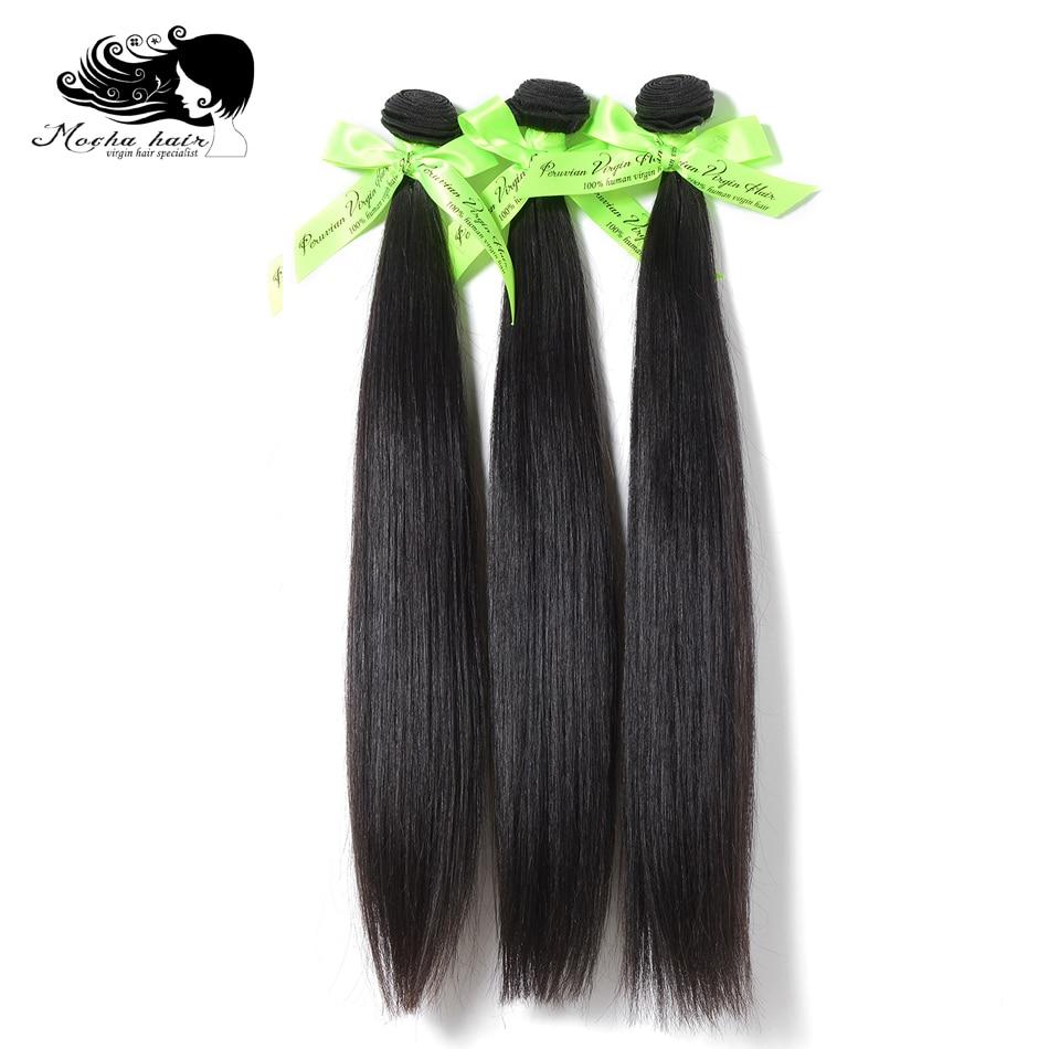 MOCHA Hair Peruvian Straight Virgin Hair Human Hair Bundles Natural Color 3 Bundles Hair Extension Can Be Dyed Free Shipping