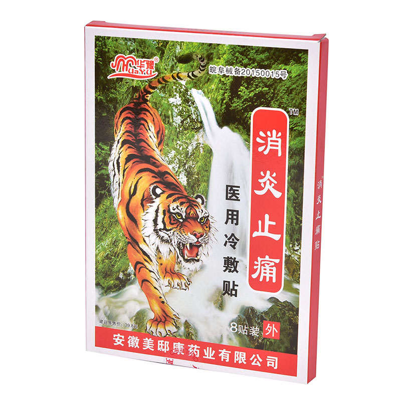 8Pcs/Bag Tiger Balm Plaster Massage Shoulder Muscle Neck Back Body Pain Relaxation Joint Pain Relief Patch Plaster Health Care
