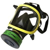 Sqy ff02 желтый или красный Военная Униформа и полиции Стиль полный Уход за кожей лица противогаз с один фильтр обучение маска