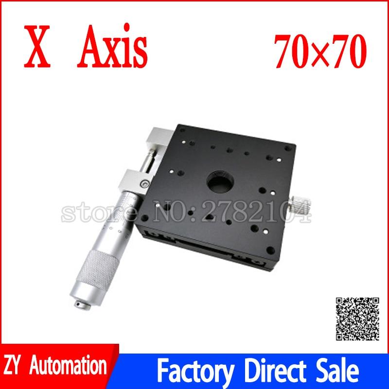 X Axis 70x70mm Trimming Platform Manual Linear Stages Bearing Tuning Sliding Table X70-L X70-C X70-R Cross Rail цена 2017