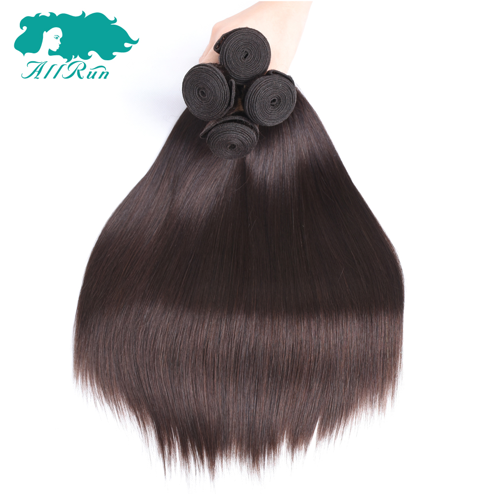 Allrun Pre-Colored Malaysian Straight Hair 2# Dark Brown Non Remy Human Hair 4 Bundles one Pack 8-26 inch Shedding Free