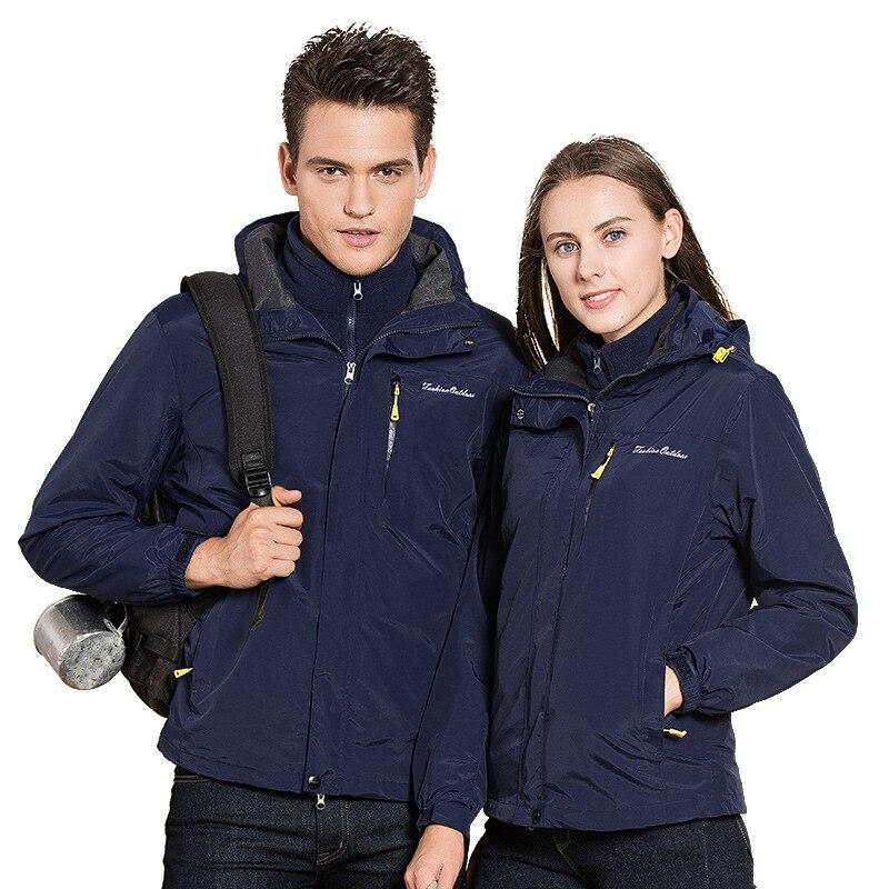Printemps automne hiver unisexe détachable chapeau trois-en-un veste couple modèles amovible polaire doublure deux pièces extérieur ski costume
