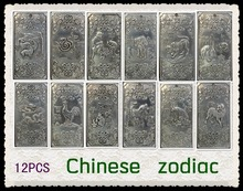 12Pcs Old Chinese Twelve Zodiac  tibet Silver Bullion thanka amulet