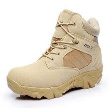 Зимние мужские ботинки Delta с низким верхом в армейском стиле, мужские уличные военные тактические зимние ботинки, походные ботинки, Hombre Coturnos Masculino