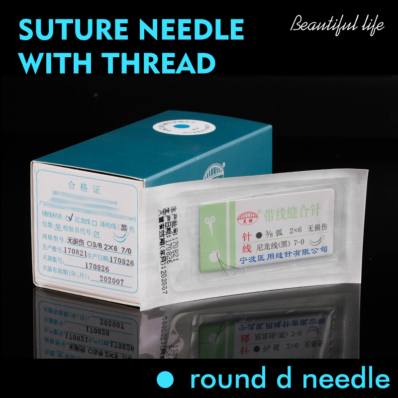Surgical Round Suture Needle Surgery Tool Microsurgery Nylon Monofilament Wire Round Harmless Needle Surgical Instrument 10pcs