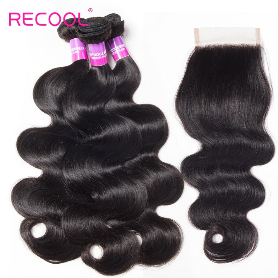 Recool Hair Peruvian Body Wave Hair Bundles Lace Closure Natural Color Remy Human Hair 3 Bundles