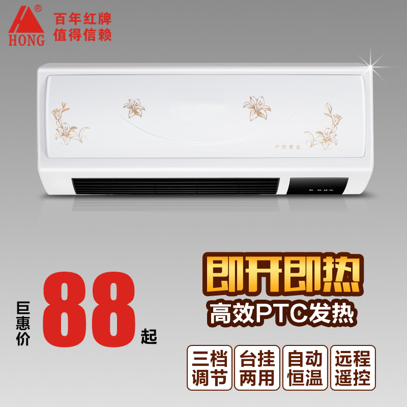 electric heaters for bathroom use. red heater home hanging electric heating office bathroom waterproof energy-saving hot blast machine heaters for use t