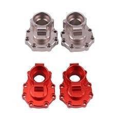 RC Cars Alloy Axle Gear Box Cover Steering Cup Cover For Traxxas Trx-4/t4 Remote Control Car Modification Upgrade Accessories ail rc traxxas xmaxx traxxas x maxx 1 5 large x op alloy upgrade metal steering gear armcar