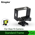 KingMa Xiaomi Yi Camera Standard Protective Frame Case+ Basic Mount & Screw Camera Bumper Kit XiaoMi XiaoYi Camera Accessories
