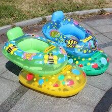 Надувной детский круг бассейн для плавания ming надувной круг поплавок кольцо поплавок надувные кольца Детский круг для плавания