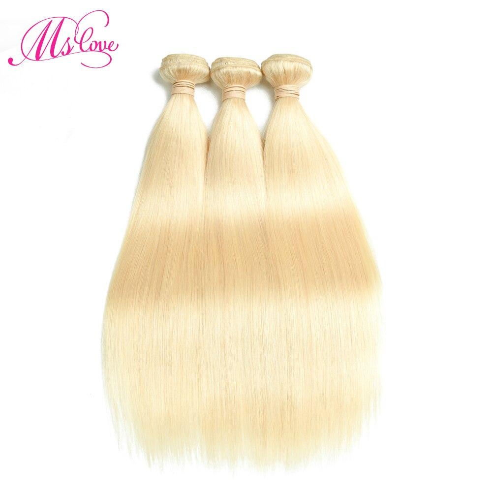 MS любовь отбеленные 613 Блондин Бразильский прямые волосы ткань комплект из 3 предметов Человеческие волосы Связки Волосы Remy расширения