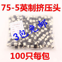 Whole pack waterproof extrusion type F head/full copper / 75 5 RG6 cable set top box joint imperial F head 24:27 and gm