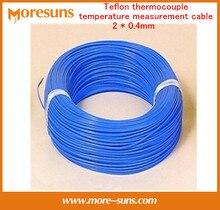 Envío Gratis 20 M/lote tipo K azul THERMO-COUPLE teflón termopar de medición de temperatura del termopar DE ALAMBRE cable 2*0.4mm