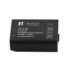 LP-E10 LP E10 LPE10 lithium batteries LPE10 Digital camera battery For Canon 1100D KISS X50 REBEL T3 1200D