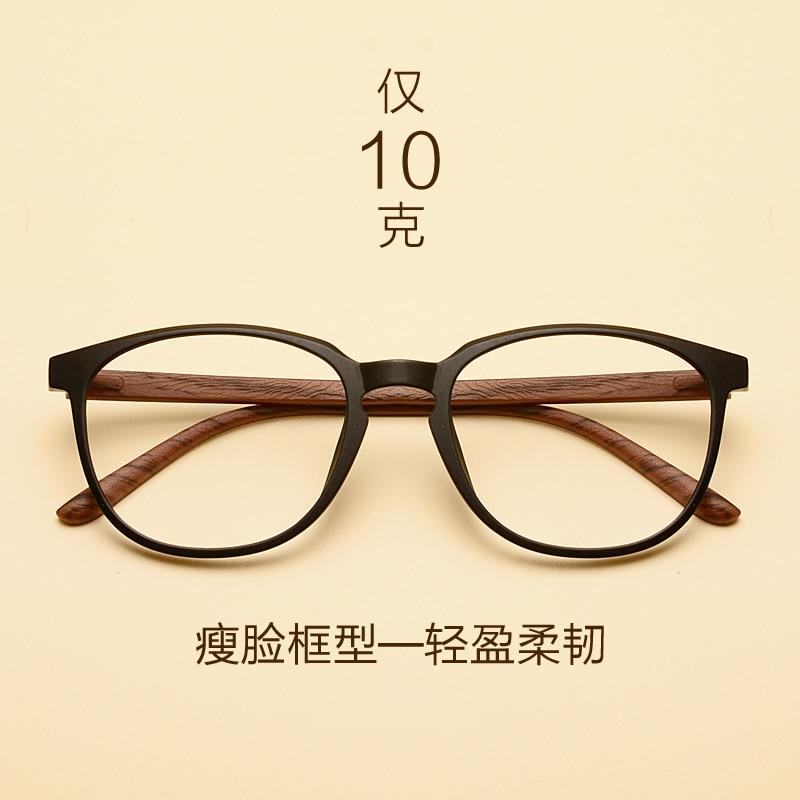big box circle frame glasses vintage tr90 full frame glasses myopia glasses face lift mirror