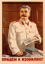 WWII Kampf gegen feind Soldat CCCP UDSSR Sowjet Kommunismus WW2 Klassische Stalin Poster Dekorative DIY Art Home Bar Poster Decor(China)