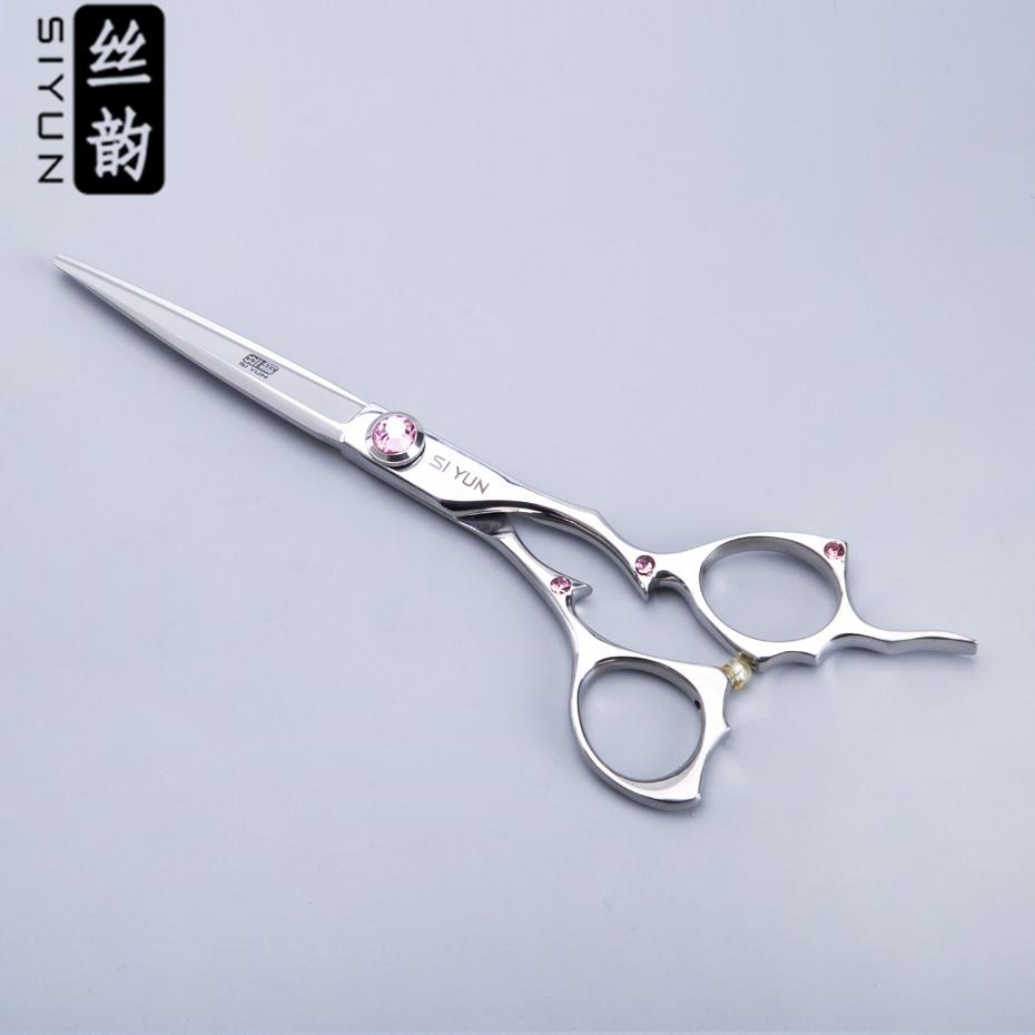2174.36руб. |Si yun ножницы 6,0 дюйма (17,00 см) Длина HD60 модель высокое качество Парикмахерские ножницы модель истончение Тип профессиональные ножницы для волос|hairdressing scissors|high quality scissors|6 scissors - AliExpress