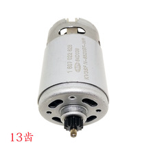 GOOD 10.8V 13 teeth DC motor for BOSCH GSB1080-2-LI 3601JF3000 electric drill Screwdriver motor high quality 12 teeth replacement dc motor 9 6v for bosch cordless drill driver electric hammer drill gsr9 6v gsr9 6 2