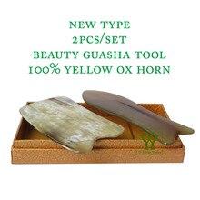 New Arrival 100% yellow ox horn thicken high polishing beauty guasha tool 1pcs fish and 1pcs square plate цена в Москве и Питере