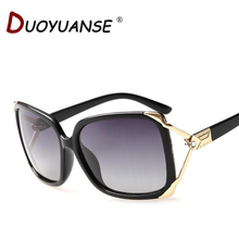 High quality new fashion lady DUOYUANSE  gradient polarized sunglasses polarizer Sun Glasses A247