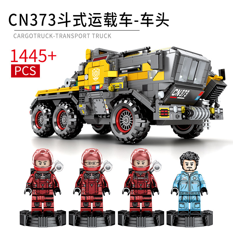 1445pcs Children s building blocks toy Earth wandering Compatible technic city Front DIY figures Bricks birthday