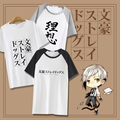 Bungo Bungou Stray Dogs T-shirt Da Forma do Algodão de Manga Curta T Camisa Cosplay Anime Tees