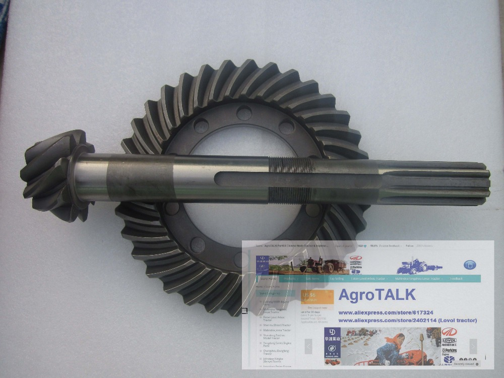 купить Lenar 254 II, Mahindra Fengshou 254 II, the set of spiral bevel gear with bevel shaft, part number: 250.38.103 and 250.38.102 недорого