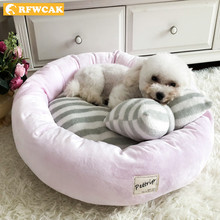 Pet Dog Bed Mats Round Puppy Pads Winter Warm Velvet Soft Lounger Sofa For Kitten Puppy Cat Litter Nest Kennel With Pillow(China)