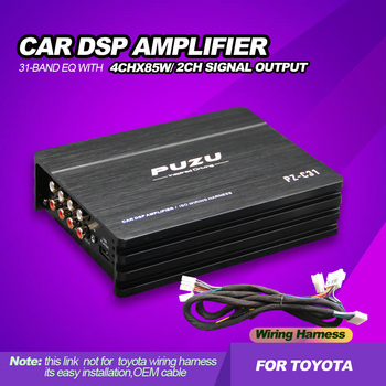 4CH to 6CH Wiring harness Car Amplifier built in DSP  processor for toyota cars audio upgrade system support subwoofer output