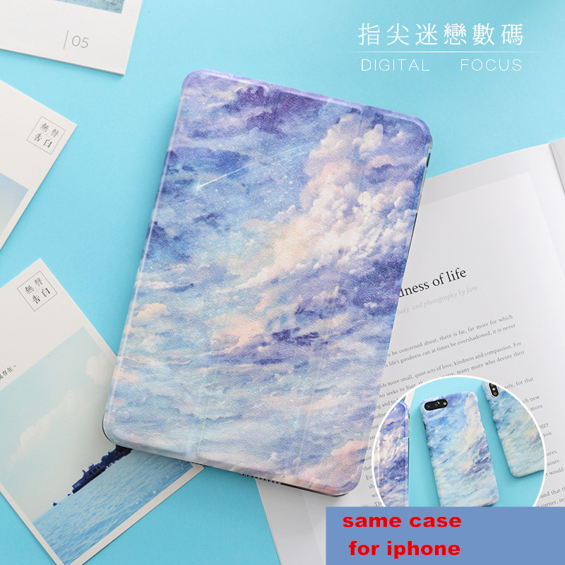 Shining sky  Magnet PU Leather Case Flip Cover For iPad Pro 9.7 10.5 Air Air2 Mini 1 2 3 4 Tablet Case For New ipad 9.7 2017 personal magnet pu leather case flip cover for ipad pro 9 7 10 5 air air2 mini 1 2 3 4 tablet case for new ipad 9 7 2017 a1822