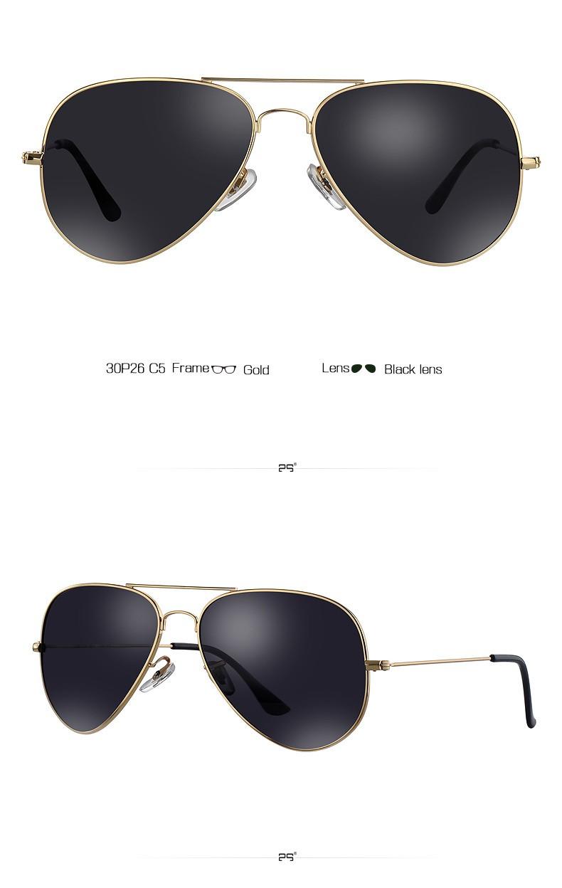 sunglasses-2016