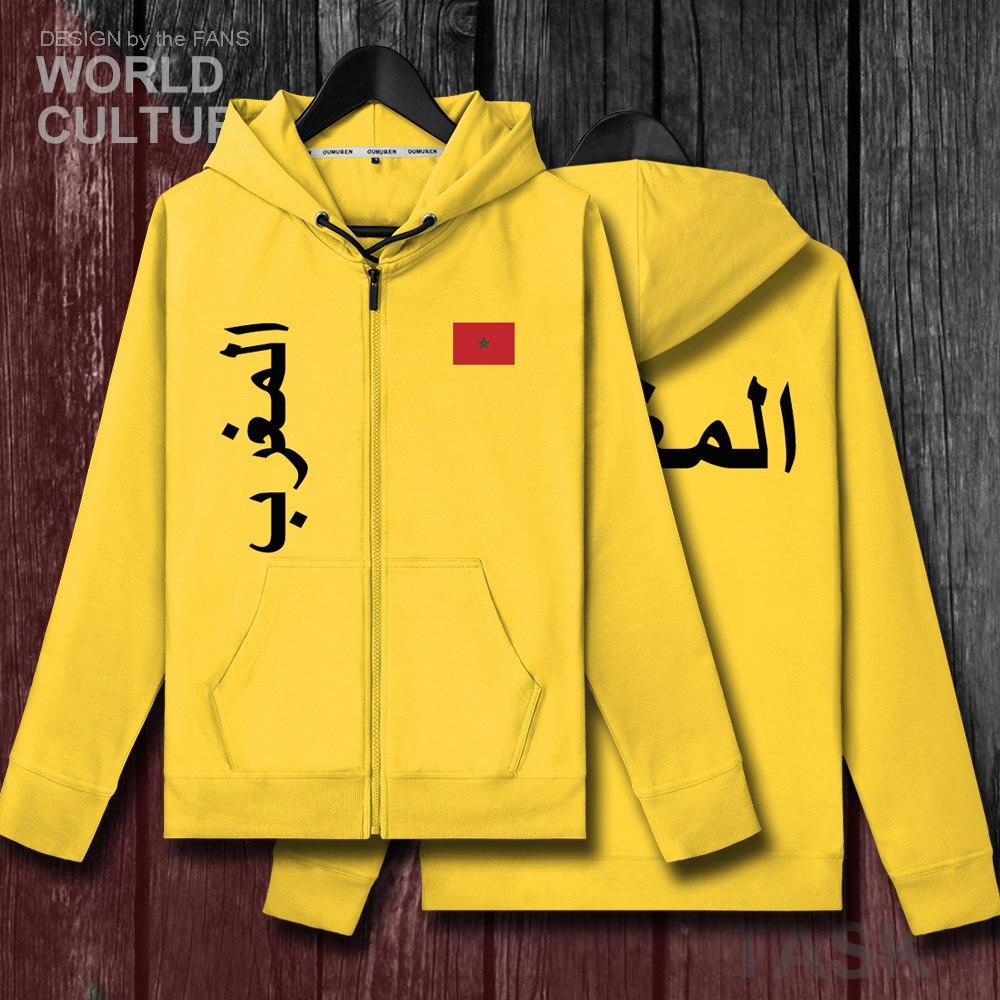 Il Marocchino Occidentale Regno del Marocco MAR mens felpe con cappuccio di inverno pullover cappotti giacche da uomo e vestiti nazione cardigan