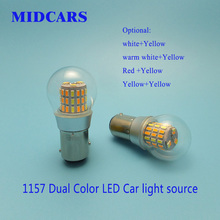 MIDCARS Super Bright LED Daytime Running Light Auto light Signal Lamp12V P21/5W Canbus Dual Color White Yellow 1157 BAY15D