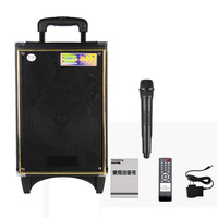 LEORY 300W Bluetooth Outdoor Moving Loudspeaker 8 Inch Recording Remote Control Speaker Performance Concert Dance Rod