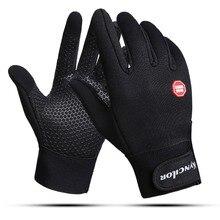 Зимние велосипедные перчатки с поддержкой запястья с сенсорным экраном, велосипедные перчатки для спорта на открытом воздухе, противоскользящие ветрозащитные велосипедные перчатки на весь палец