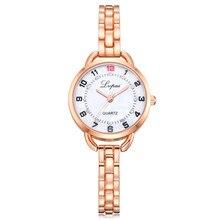 Lvpai Women Fashion Stainless Steel Strap Analog Quartz Wrist Watch Luxury Simple Style Designed Bracelet Watches Women Clock533