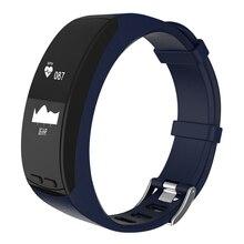 Новый P5 умный Браслет GPS расположение Открытый Управлением Велоспорт Спортивная браслет Поддержка сердечного ритма высота Температура измерения