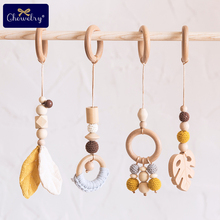 4pc Baby Wooden Teether Baby Gym Play Nordic Style Sensory Ring-Pull Beech Ring Crochet Beads Children'S Goods Crib Rattle Toys стоимость