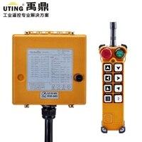 Кран пульт дистанционного управления rc передатчик приемник F26 A1 ce fcc AC DC 12 В или 18 ~ 440 В